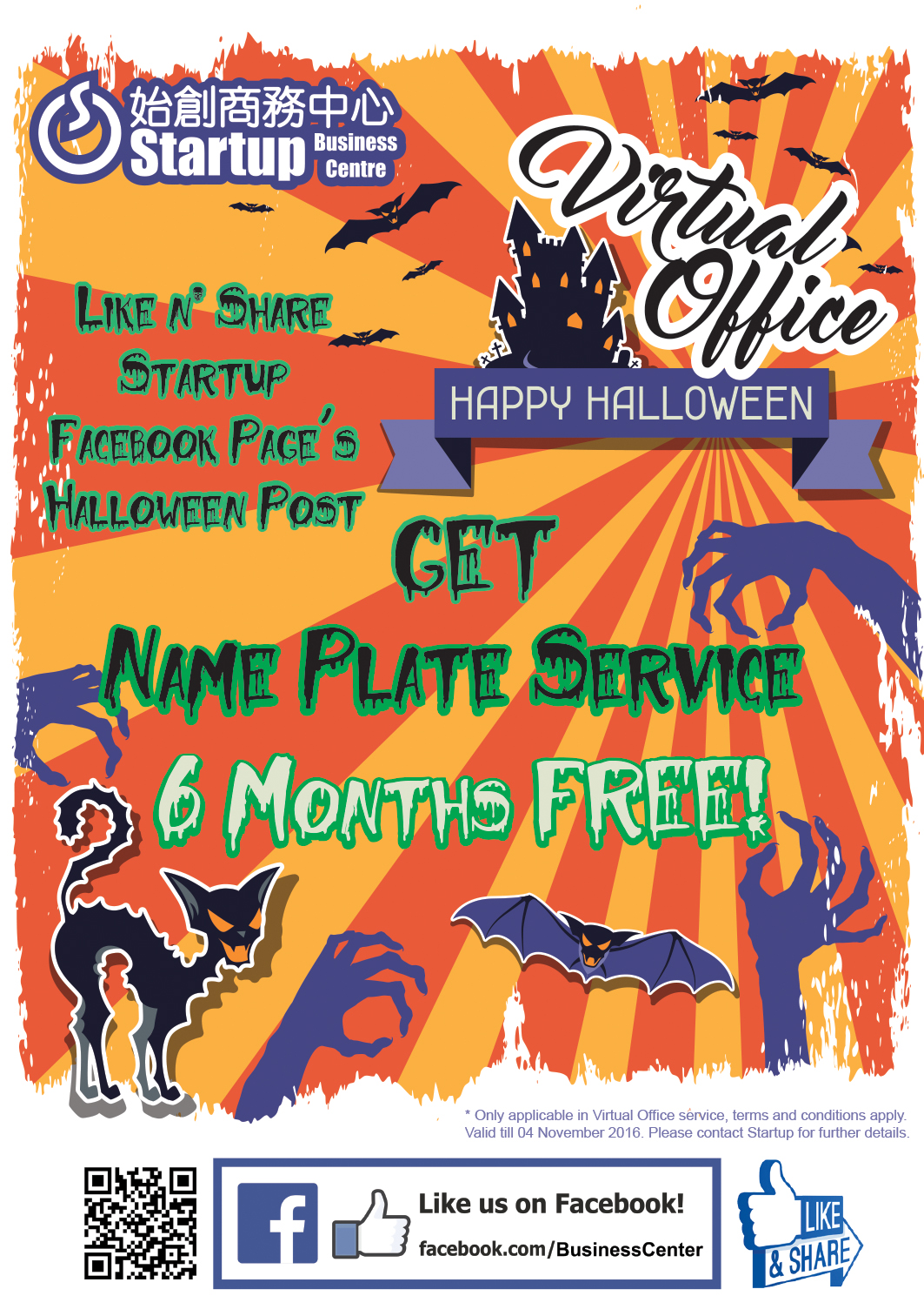 Startup Business Centre-Halloween Promotion