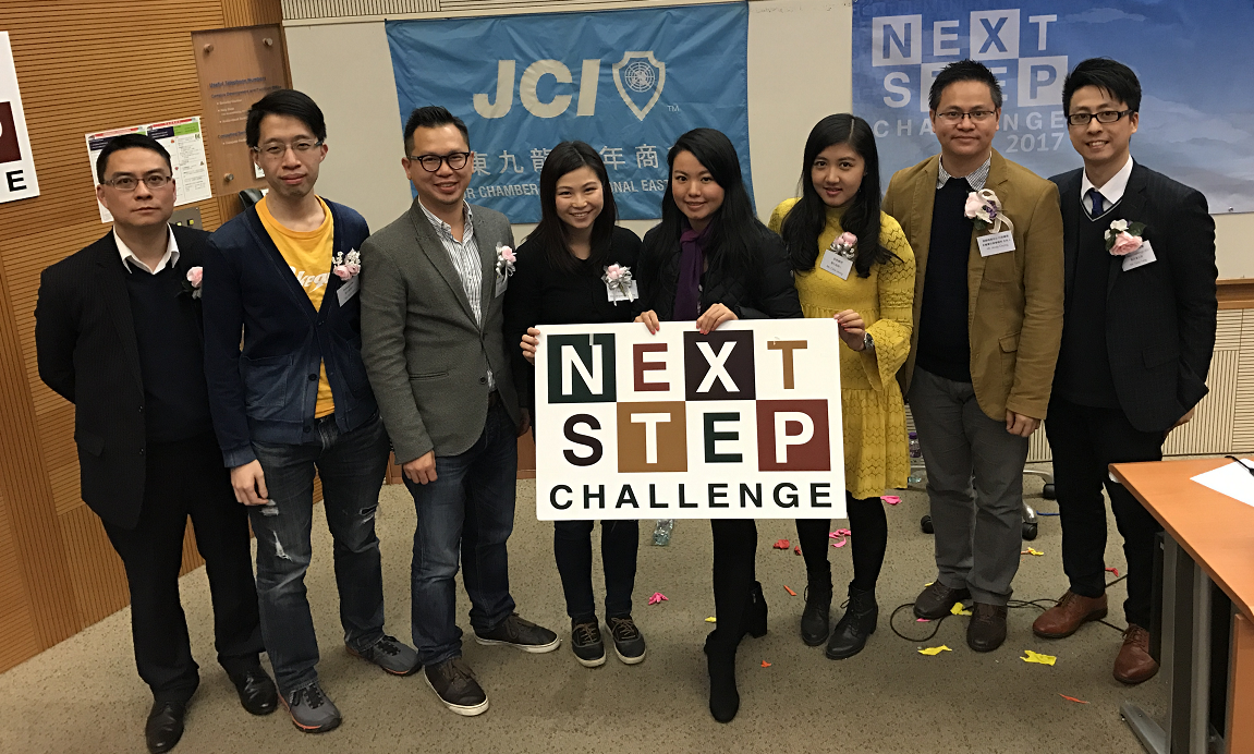 Next Step Challenge 2017 Kick-off