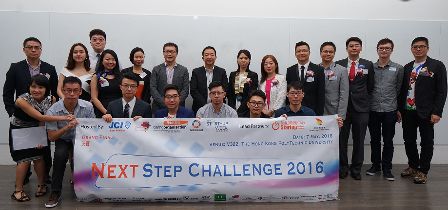next step challenge 2016_startup business centre